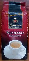 Кофе в зернах Bellarom Espresso 100% Arabica, 500 гр, фото 1