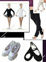 Комплект балетки +гетры+кульник с юбкой -шифон 64(128-134)