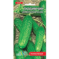 Семена Огурец Любимчик раннеспелый 1 г