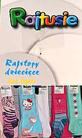 """Колготки детские х/б с рисунком """"Raitusie"""", color-mix, 80-86см"""