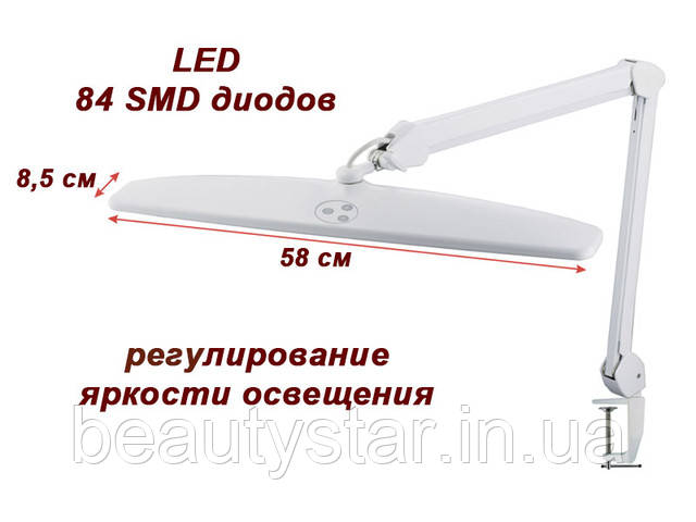 Лампа яркая для мастера в салон B.S. Ukraine-8015