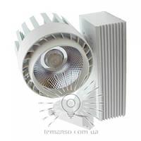 Трековий світильник LED Lemanso 20W 1400LM 6500K білий / LM559-20
