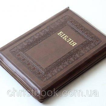 Біблія арт. 10757_6