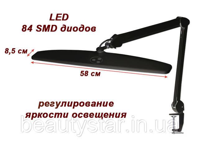 Лампа для мастера яркая,настольная,черного цвета 8015