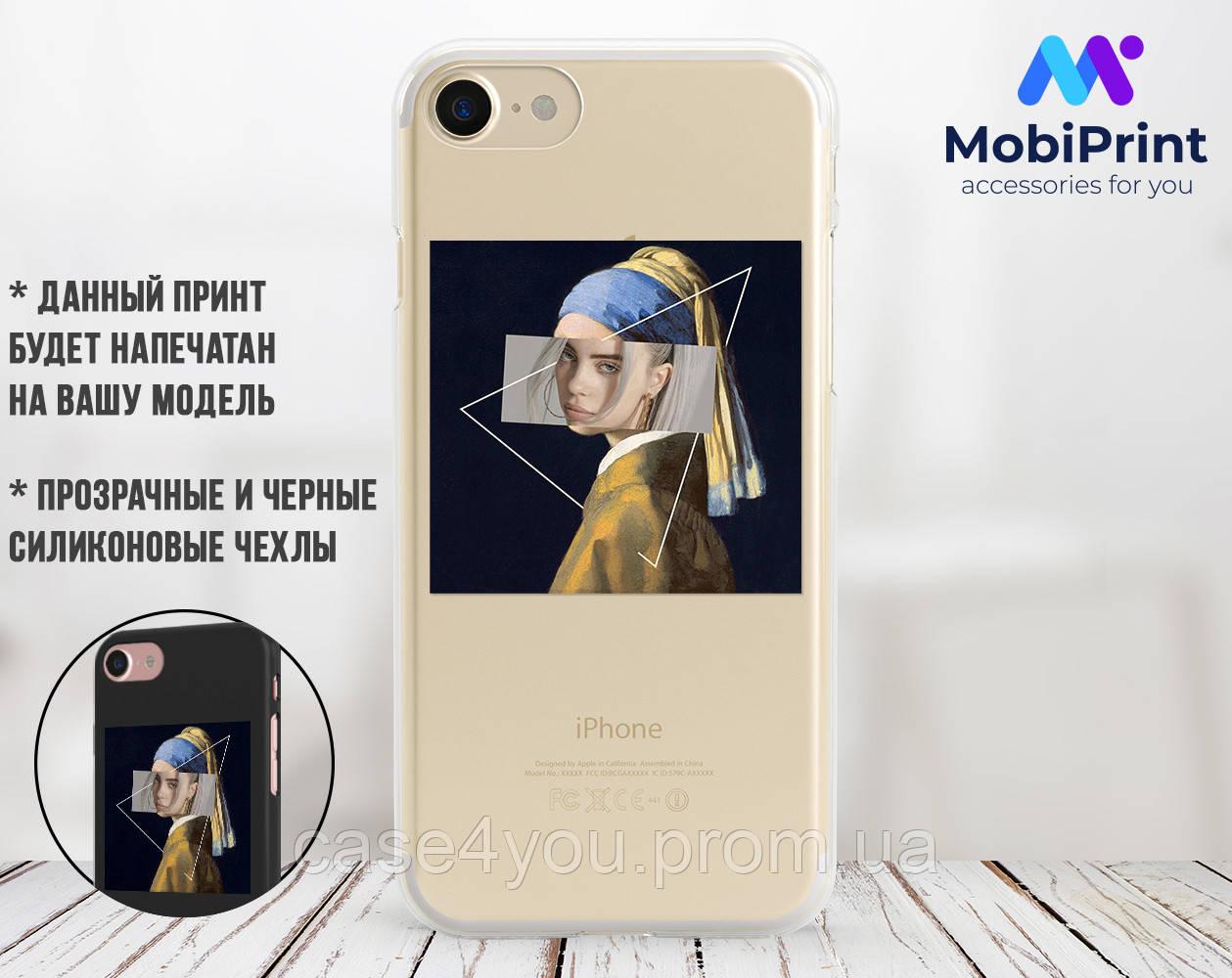 Силиконовый чехол для Apple Iphone 11 Billie Eilish (Билли Айлиш) (4027-3367)