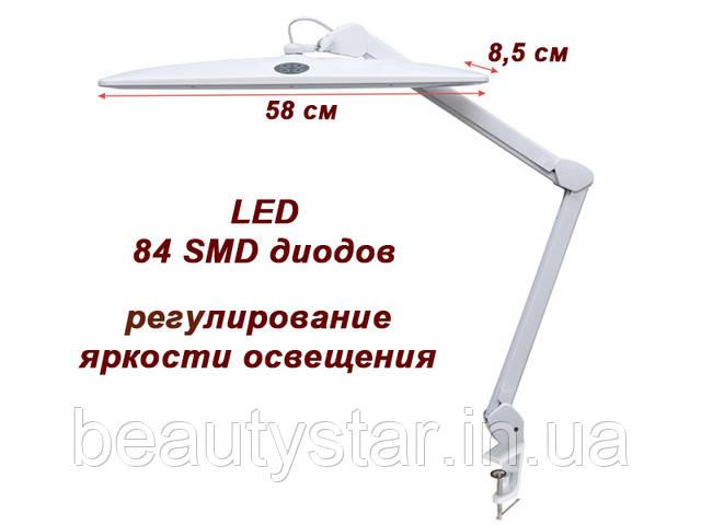 Рабочая лампа мод. 8015 LED-U, регулировка яркости