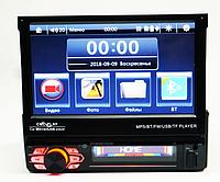 Магнитола Pioneer 7130 с выдвижным экраном + AV-In + Bluetooth+ пульт на руль!