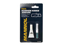 Клей для зеркал Mannol 9934 Rearview Mirror Adhesive (2 x 0,6ml)