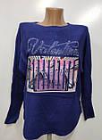 Кофта жіноча арт 5003 рожева ,розмір 46/48., фото 3