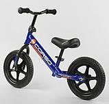 """✅Детский велобег (беговел) CORSO 43118, стальная рама, колесо 12"""" EVA (ПЕНА), фото 2"""