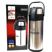 Термос с Помпой Crownberg Vacuum Flask CB-L5