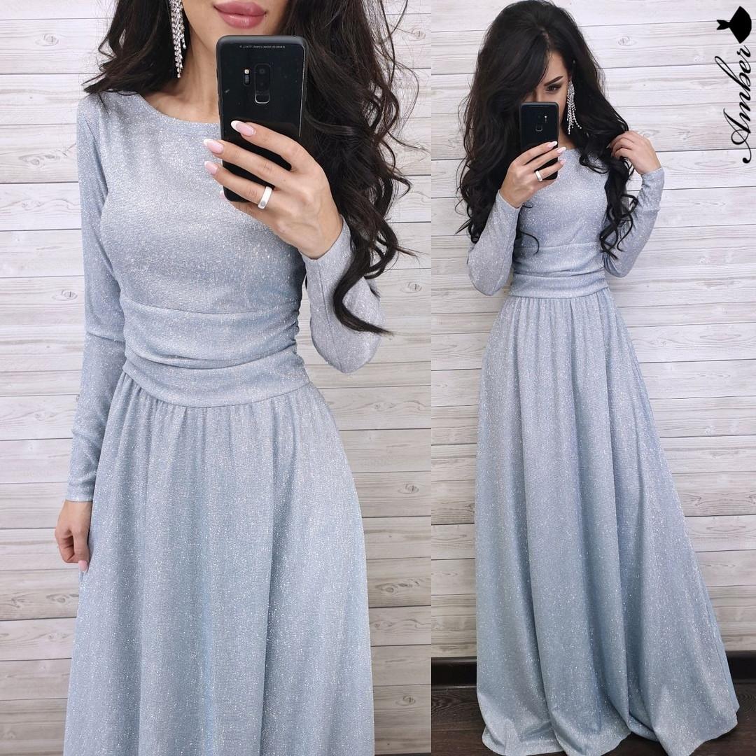 Женское красивое длинное платье с люрексом,серебристого цвета