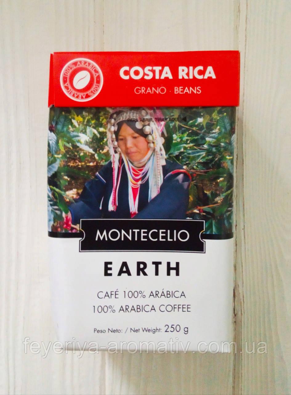 Кофе в зернах Costa Rica Montecelio Earth 250г (Испания)