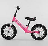 ✅Детский велобег (беговел) CORSO 63908, стальная рама, надувные колёса, фото 3