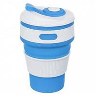 Чашка складна силіконова Collapsible 5332 350мл, блакитна