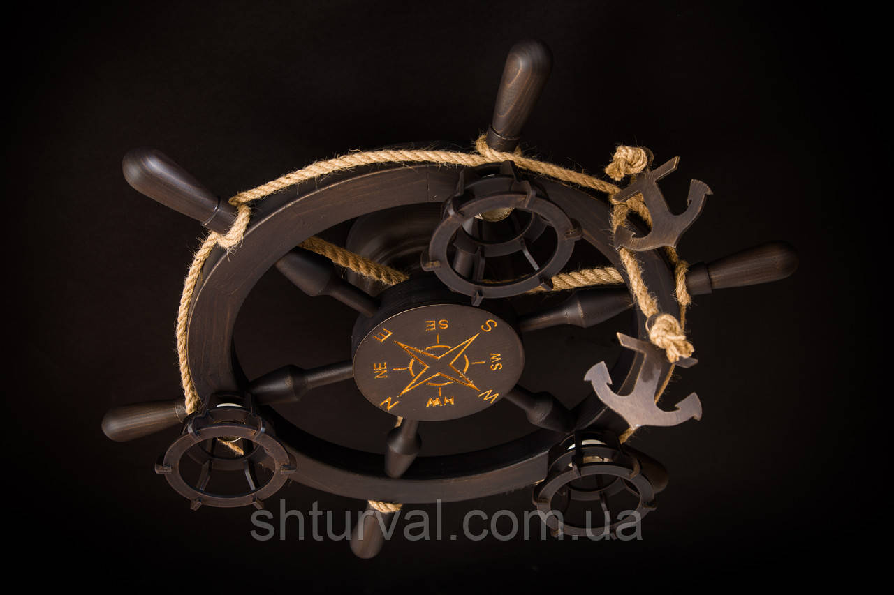 Люстра штурвал деревянная с компасом на 3 лампочки