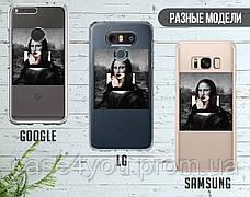 Силиконовый чехол для Samsung A505 Galaxy A50 Мона Лиза «Джоконда» - Ренессанс (Renaissance Mona Lisa La Gioconda (28235-3398), фото 3