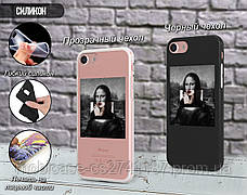 Силиконовый чехол для Samsung A805 Galaxy A80 Мона Лиза «Джоконда» - Ренессанс (Renaissance Mona Lisa La Gioconda (13024-3398), фото 2