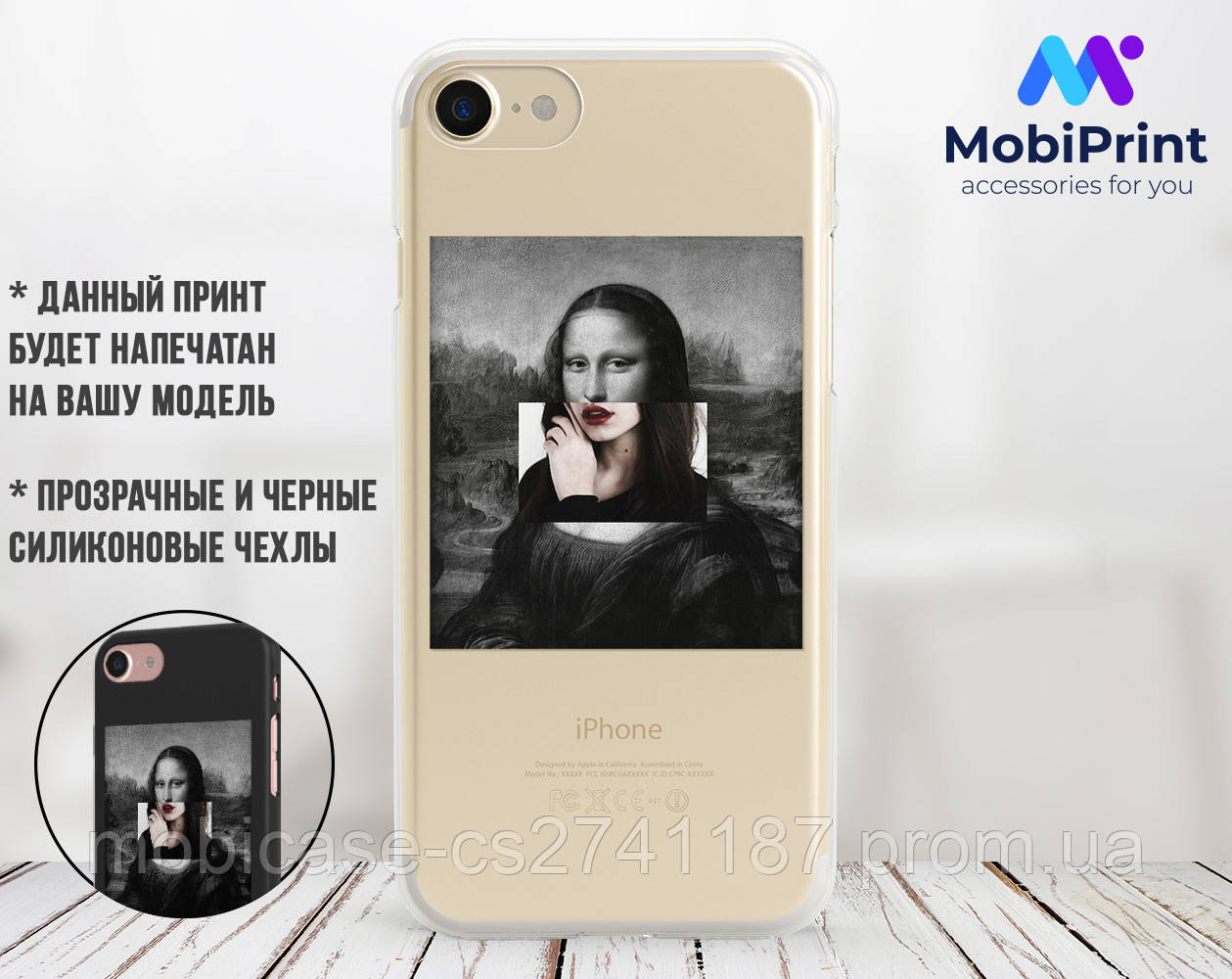 Силиконовый чехол для Xiaomi Mi 8 SE Мона Лиза «Джоконда» - Ренессанс (Renaissance Mona Lisa La Gioconda (31056-3398)