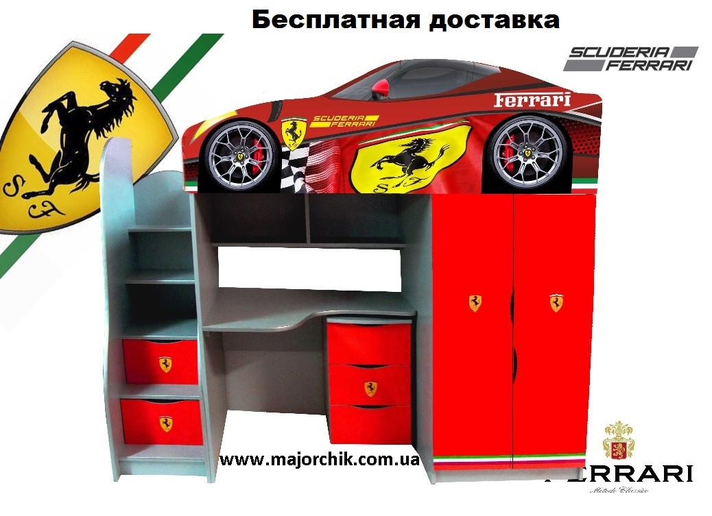 Кровать машина чердак машинка Феррари Ferrari со столом и шкафом