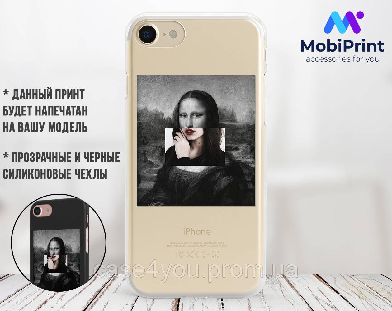 Силиконовый чехол для Xiaomi Redmi 7 Мона Лиза «Джоконда» - Ренессанс (Renaissance Mona Lisa La Gioconda (13030-3398)
