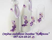 Набор для свадьбы в фиолетовом стиле: «Джесика»