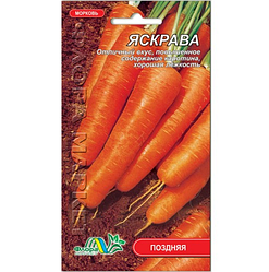 Семена Морковь Яскрава поздняя 2 г