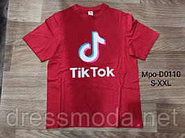 Трикотажная мужская футболка Glo-Story S-XXL