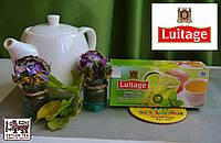 Зелёный чай с мятой и лаймом  25 шт,