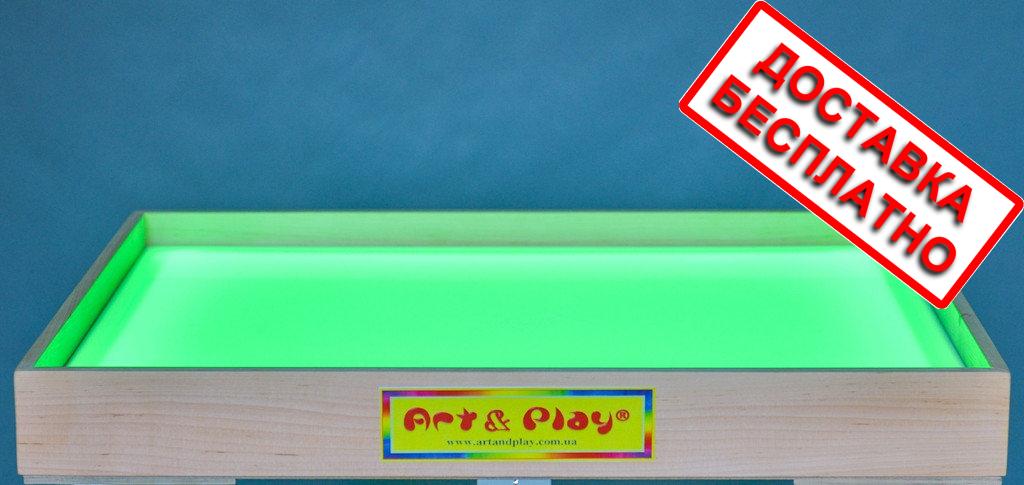 Планшет светодиодный мини 500×330 для рисования песком Ясень цветной светодиод. А4