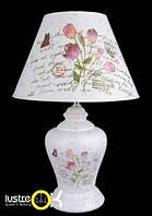 Настольная лампа с абажуром NHB-1760 (A+B) A