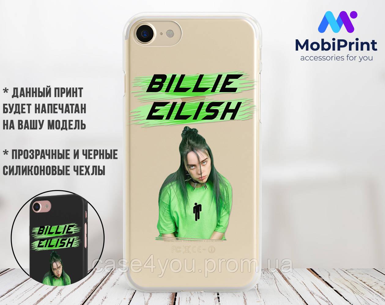 Силиконовый чехол для Apple Iphone 8 Billie Eilish (Билли Айлиш) (4022-3400)