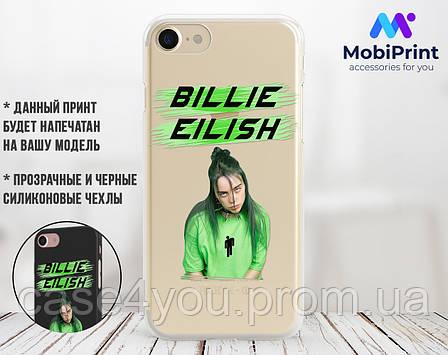 Силиконовый чехол для Apple Iphone 8 Billie Eilish (Билли Айлиш) (4022-3400), фото 2