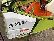 Жатка для уборки сои Claas Flex S750 2015 года