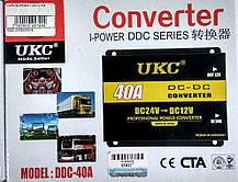 Перетворювач напруги UKC DC/DC 24v-12v DDC-40A, фото 2