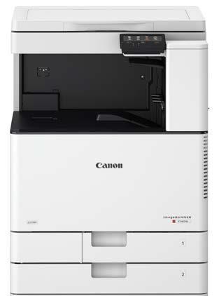 Цветное многофункциональное устройство Canon imageRUNNER C3025 (А3+) с крышкой сканера