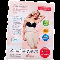 Утягивающее белье, Комбидресс XL/XXL Slim Shapewear телесный