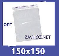 Зип пакет 150x150