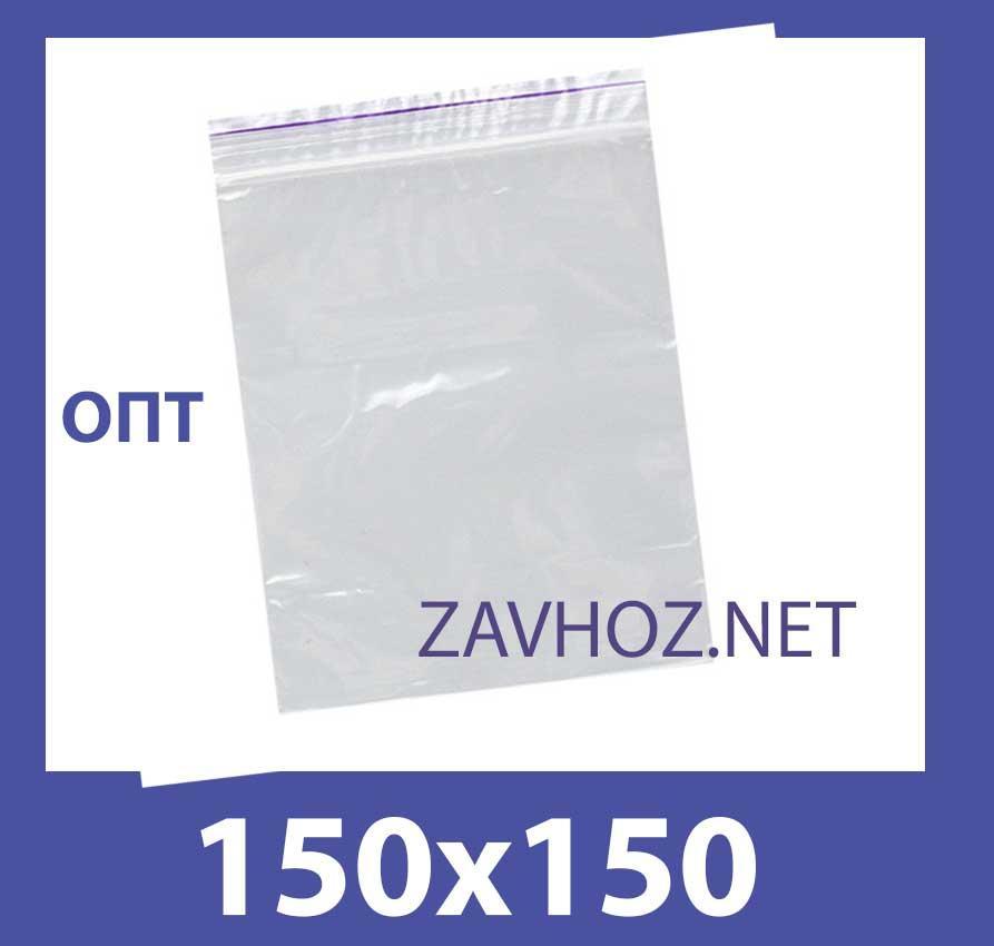 Зип пакеты 150x150