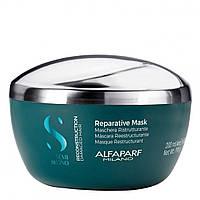 Маска для восстановления волос Alfaparf 200 мл