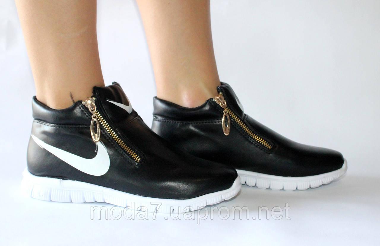 Женские спортивные ботинки Nike черные реплика
