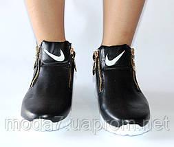 Женские подростковые кроссовки Nike черные реплика 41р, фото 2