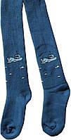 Колготы махровые синие для мальчика, рост 86-92 см, Дюна