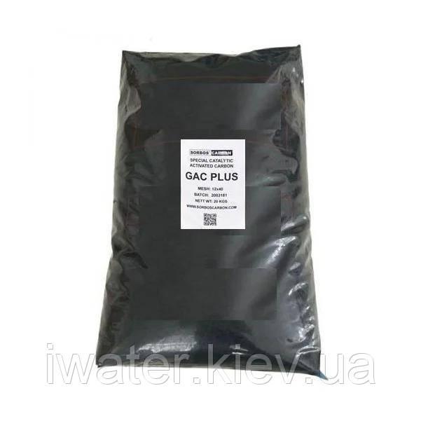 Каталитический активированный уголь GAC PLUS (25 кг) (аналог Centaur)