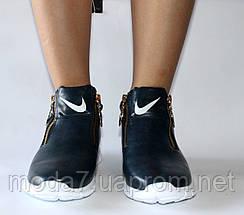 Женские спортивные ботинки Nike синие реплика, фото 2
