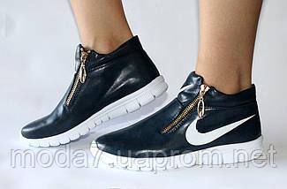Женские спортивные ботинки Nike синие реплика, фото 3