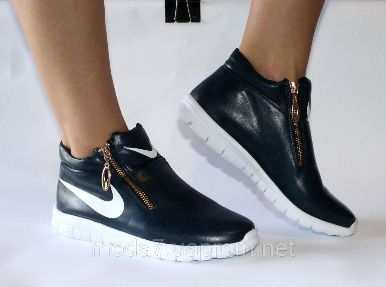 Женские спортивные ботинки Nike синие реплика
