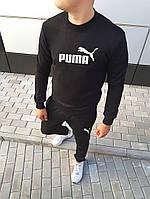 Мужской стильный спортивный костюм | в стиле Puma, фото 1