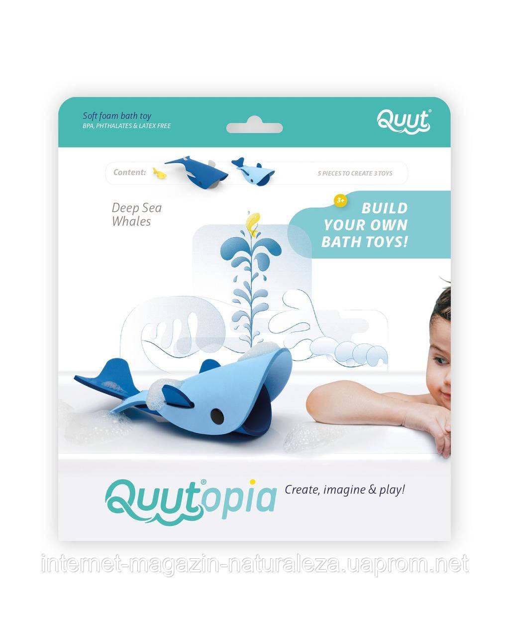 Игрушки для ванной 3D Морские киты ТМ Quut