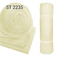 Поролон листовой мебельный ST 2235 20 мм  1200x1900..2000